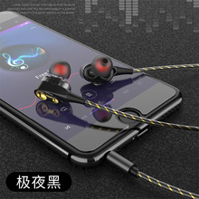 High Quality Wired Earphone Brand New Stereo In-Ear 3.5mm Cable Earphone Headset