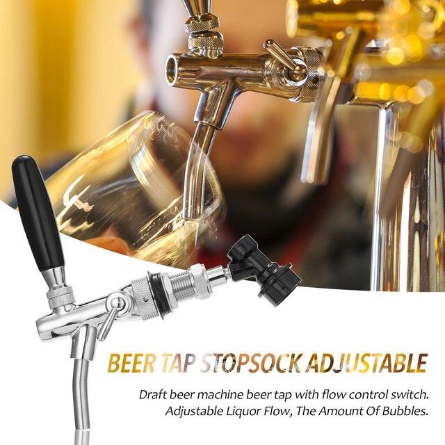 البيرة الحنفية توقف قابل للتعديل مع الكروم تصفيح البيرة المنزل تختمر مع الكرة قفل البيرة الحنفية لشريط المنزل مخزن الحفلات