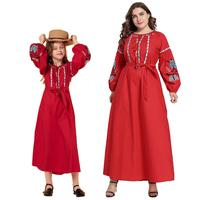 Muslim Women Girls Abaya Parent Child Outfit Embroidery Long Maxi Dress Islamic Arab Ethnic Style Family Matching Outfits Casual