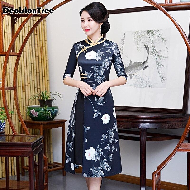 2019 Vietnamese Aodai Vietnam Cheongsam Folk Style More Feminine Dress For Women Traditional Clothing Floral Ao Dai