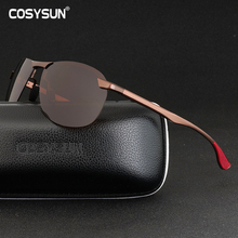 Brand Designer Men Sunglasses Polarized Sports Driving Rimle
