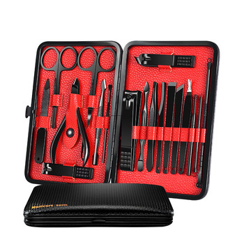 18 PCS Stainless Steel Pedicure Professional Nail Clipper Set Cuticle Eagle Hook Tweezer Manicure Beauty Tools Kit For Gift