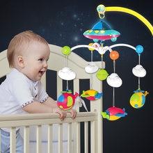 QWZ-sonajeros móviles para cuna de bebé, juguetes para cama, campana, carrusel para cunas, proyección, juguete para bebés de 0 a 12 meses, regalos para recién nacidos