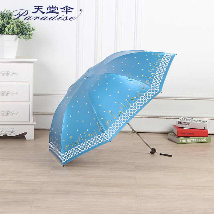 Tiantang Parasol Three Fold Shade Black Polyester Umbrella Color Plastic Baking Varnish Steel Rib Umbrella UV Parasol