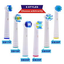 купить 4pcs Replacement Brush Heads For Oral B Electric Toothbrush Advance Power/Pro Health/Triumph/3D Excel/Vitality Precision Clean онлайн