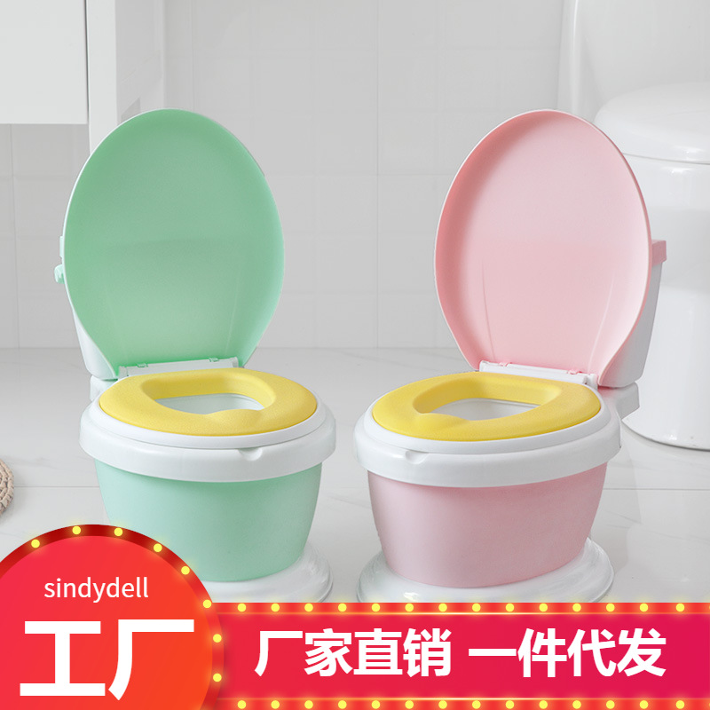 Large Size Infant Child Pedestal Pan GIRL'S Baby Seat Toilet Kids Small Chamber Pot CHILDREN'S Boy Potty Urinal Bucket