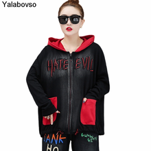 2021 Autumn Korean Women Embroidery Jackets And Pants Ladies Punk Denim Suits Black Hooded Printed Two Piece Sets Plus Size