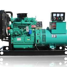 Weichai Ricardo 30 квт дизельный генератор с K4100D дизельный двигатель и щеточный генератор/дизельный генератор для мощности