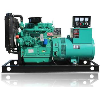 цена на weichai Ricardo 30kw diesel generator with K4100D diesel engine and brush alternator/diesel generator for power