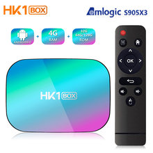 HK1 BOX Android 9.0 Smart Tv Box Amlogic S905X3 décodeur 4GB RAM 32GB 64GB 128GB ROM 2.4G + 5G Wifi 1000M BT4.0 8k lecteur multimédia(China)