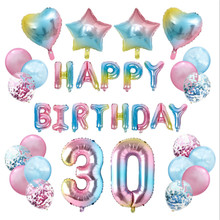 New 16-Inch Gradient Birthday Balloon 30-Year - Old 1-Year -Old Happy Party Decoration Package