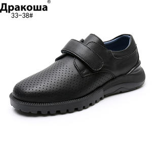 Apakowa Boys Genuine Leather Shoes New Flat Style Wedding Formal Black Student Kids Hook &loop Anti-slip School Uniform Shoes