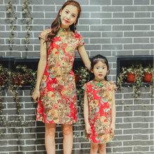 Mother Daughter Chinese Traditional Dress Women's &Girl Cheongsam Summer Chinese Clothing Chinese Female Qipao Short Style