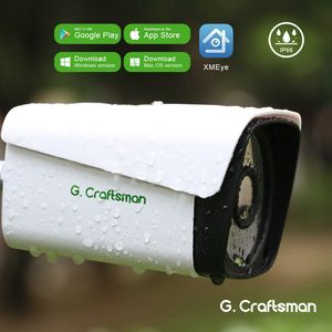 Image 4 - XM Face Detection 4CH 1080P POE IP Camera System Kits Waterproof  CCTV Security Video Surveillance H.265+ XMEye AI G.Craftsman