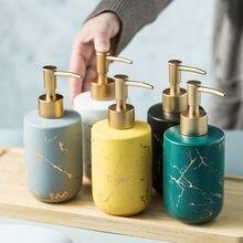 370ML Ceramics Emulsion Bottles Creative Latex Bottles Liquid Soap Dispensers Bathroom Set Home Decoration