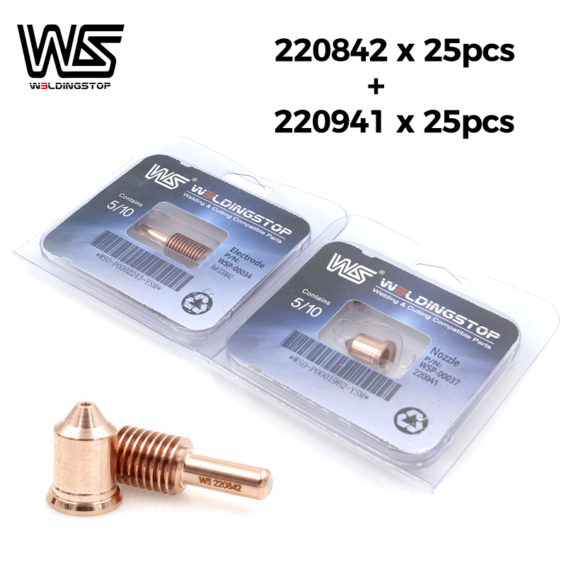 220941 nozzle 45A 25pcs   220842 electrode 25pcs plasma cutter torch consumable kits Free Shipping PKG 50