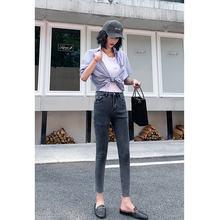 Женские джеггинсы jujuland узкие черные джинсы с высокой талией