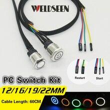 Светодиодный переключатель с металлическими кнопками, 12 мм, 16 мм, 19 мм, 22 мм, 60 см