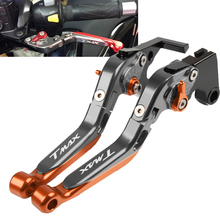Brake Handle Adjustable Motorcycle Clutch Brake Lever Handle For Yamaha Scooter TMAX 500 530 T-Max500 T-MAX530 2008-2018 2017 cnc adjustable motorcycle brake clutch levers for yamaha tmax 500 tmax 530 t max500 t max530 t max 500 530