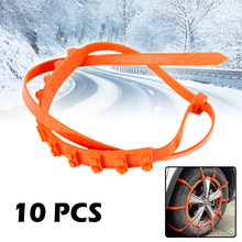 10pcs Lot Car Universal Mini Plastic Winter Tyres wheels Snow Chains For Cars/Suv Car-Styling Anti-Skid Autocross Outdoor(China)