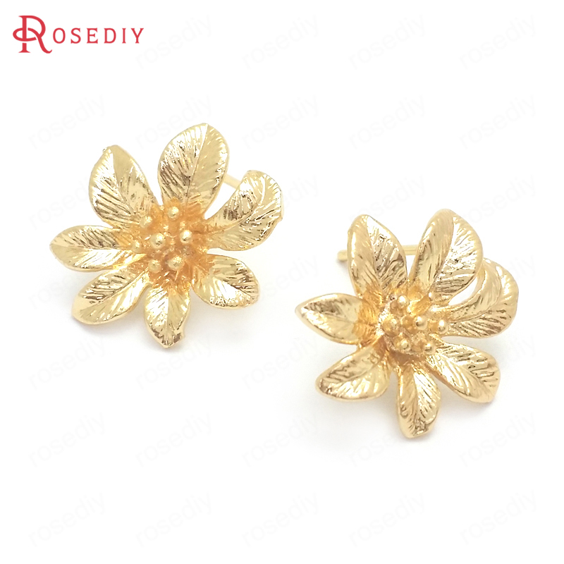 (37661)6PCS Flower 15x17MM 24K Gold Color Brass Flower Stud Earrings Pins Jewelry Making Supplies Diy Findings Accessories