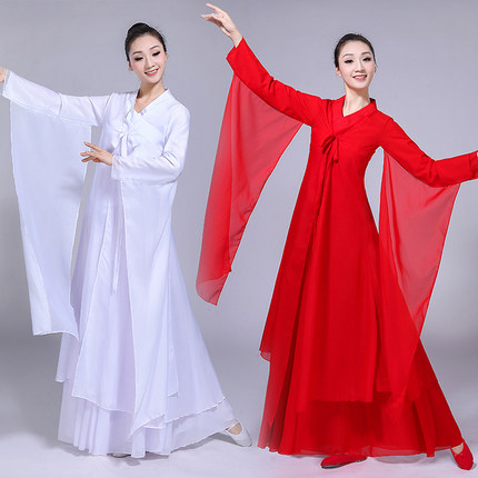 Women's Cross Collar Classical Dance Elegant And Elegant Chinese Dance Set Costume Hanfu Cool Monochrome Smooth Dance Costume