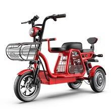 Электрический трехколесный велосипед для взрослых электрический
