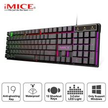 لوحة مفاتيح للألعاب من iMice لوحة مفاتيح ميكانيكية تقليد لوحة مفاتيح للوحة مفاتيح اللاعب الروسي Spainsh لوحة مفاتيح سلكية مزودة بـ USB لوحة مفاتيح لعبة كمبيوتر