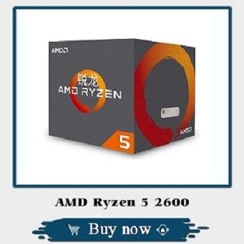 AMD-Ryzen-5-2600-电脑端