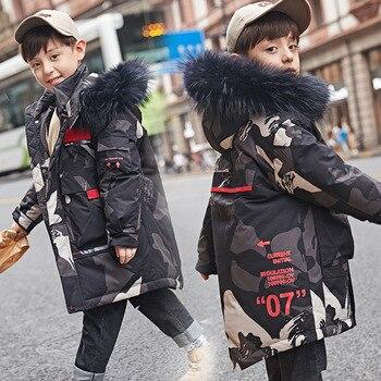 Children's down jacket boy children's clothing new Korean version fur collar camouflage coat student