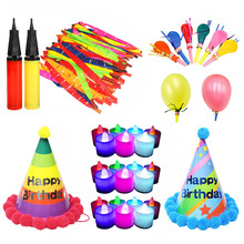 Children Birthday Party Cartoon Hats,Rocket Balloons with Air Pump,LED Candle Lights,Golden Whistle Kids
