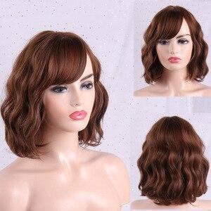 AZQUEEN włosy syntetyczne krótka fala wody dostępna peruka dla kobiet włókno termoodporne codzienne sztuczne włosy