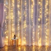 2х1/3х2/полюс 3x3m привело медный провод строка огни Рождественской гирлянды крытый открытый Фея огни дома окна свадьба украшения