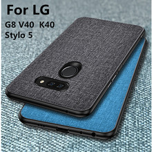 Luxury fabric Business case LG G8 ThinQ Case for V40 K40 Stylo 5 Cover Fabric Cloth Soft Silicone Edge Protect Coque