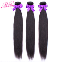 Ms Love Straight Hair Bundles 100G/PC Brazilian Hair Weave Bundles 100% Human Hair Extension Middle Ration Non Remy