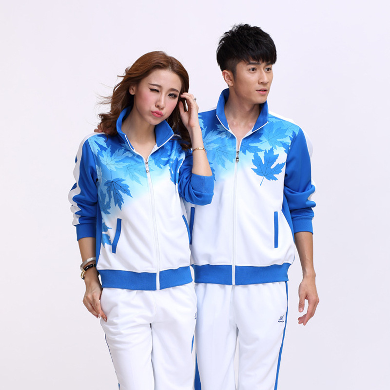 Ao Mi Da Spring And Autumn Men And Women Maple Leaf Sports Clothing Set Jiamusi Fitness Exercise Square Dance Group Clothes Scho
