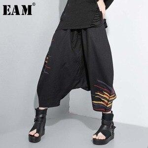 [EAM] High Elastic Waist Black Pattern Printed Harem Trousers New Loose Fit Pants Women Fashion Tide Spring Summer 2020 1U935