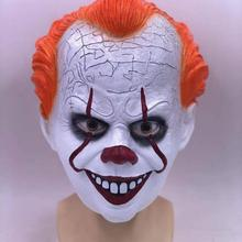 Scary Evil Clown Mask Latex Halloween Full Face Mask With Hair Latex Rubber Mask Halloween Costume Clown Mask for Adults kimberly clark childs face mask w stretchable earloops 75 box latex free