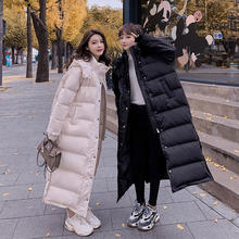 Winter Jacket Women Clothing Parka Hooded Warm Thicken Down Cotton Coat Female Padded Oversize Loose Winter Ladies Coats Q2241