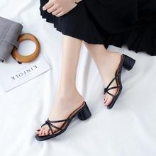 2019 Summer Black White Women Sandals 6CM Block Chunky High Heels Mules Femme Shoes 11813AJS2216