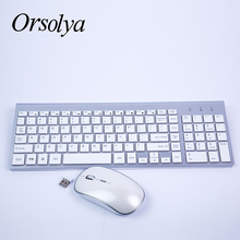 2.4G Wireless Keyboard and Mouse Combo Orsolya Compact full-size thin keyboard and 2400dpi optical mouse Low noise,silver&white jyss белый цвет