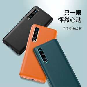 Image 2 - Original PU Leder Telefon Fall für OPPO Finden X2 Fall Ultradünne Schlank Schützende Haut OPPO Finden X2 Pro FindX2 Protector abdeckung
