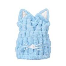 Полотенце для ванной из микрофибры для взрослых, кошачьи уши, быстросохнущая шапка для волос, тюрбан, супер впитывающая повязка на голову, шапочка для душа, банное полотенце s YL5
