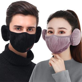 1PC Face Mask For Adults Reusable Washable Soft Cotton Anti Dust Windproof Face Covering With Earmuffs For Outdoor Cycling TSLM1 2