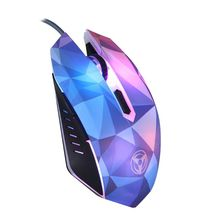 Diamond Edition Gaming Mouse Wired Mouse Gamer Optical Backlight Mouse for Computer