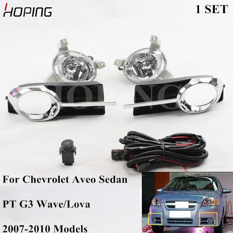 Hoping High Quality Halogen Fog Light Assembly Kit For Chevrolet Aveo Sedan/PT G3 WAVE/LOVA 2007 2008 2009 2010 Fog Lamp Set