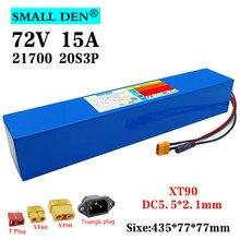 Batterie lithium 21700, 72V, 15ah, pour moteur de vélo et trottinette électrique, avec BMS et prise XT90, 74V, 1000/3000W, 20S3P