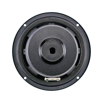 5.25 inch Subwoofer Speaker Fiberglass 4OHM 60W 1PC 4
