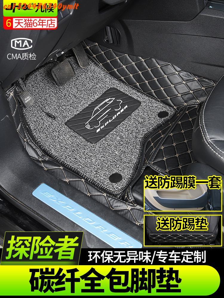 3D Car Mats Luxury Surround Leather Floor Mats For Ford Explorer 7 seats 2013 2014 2015 2016 2017 2018 2019 Floor Mats     - title=