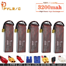 High Rate 7.4v 3200mAh Lipo Battery For RC Helicopter Parts